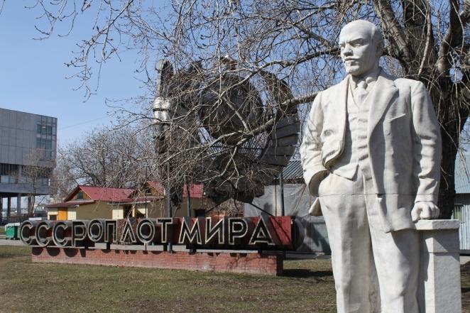 Jardim dos Monumentos Depostos