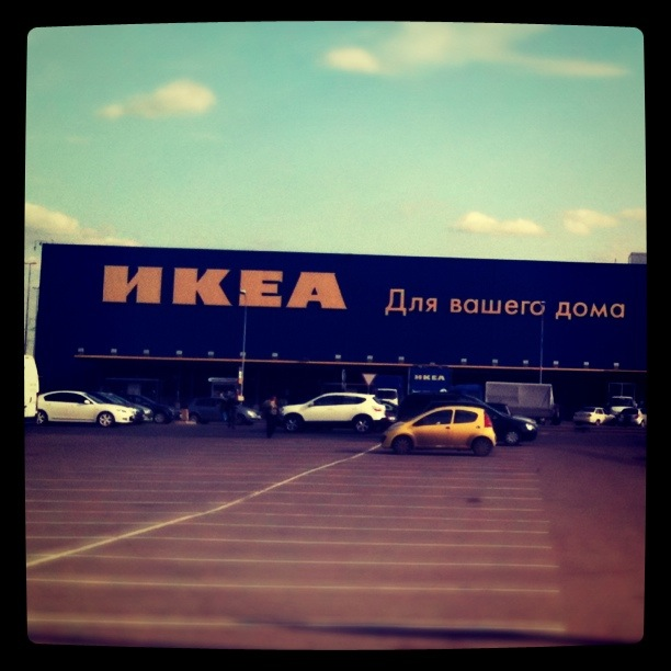 Ikea Moscou