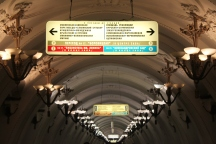 A sinalização no metrô de Moscou: impossível compreender