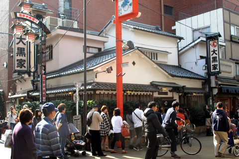 daikokuya_02